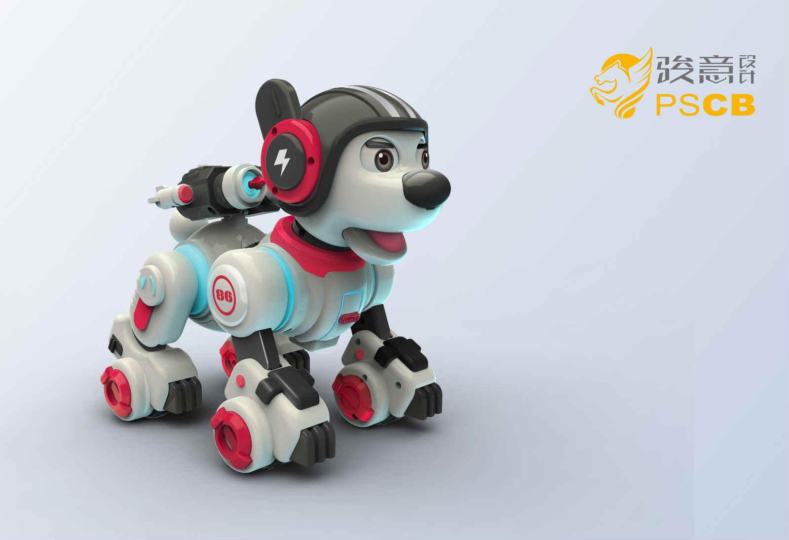 智能互动机器狗儿童玩具设计