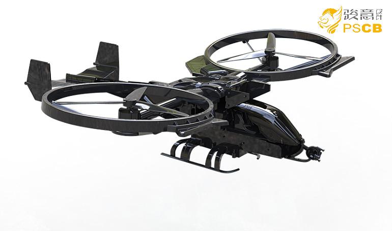 阿凡达授权IP遥控飞机设计
