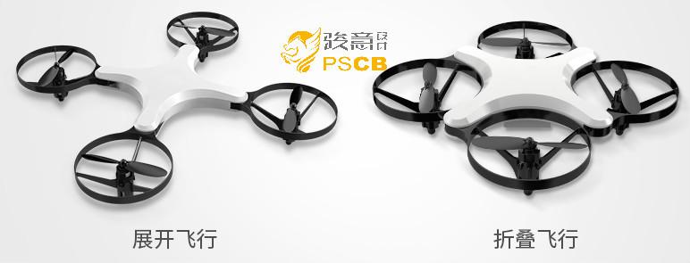 双模式四轴遥控飞行器设计
