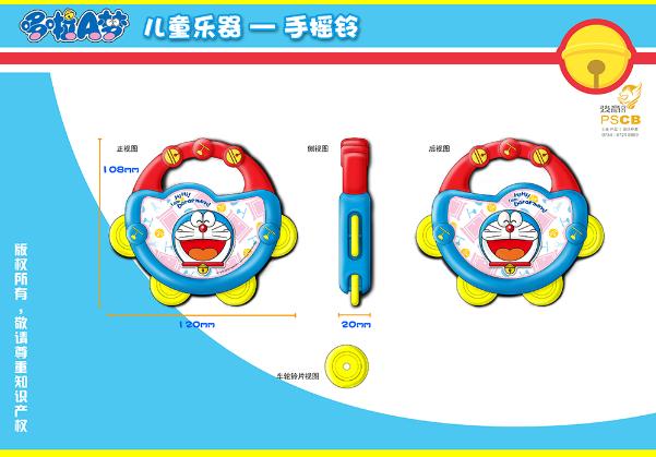 儿童玩具产品外观设计