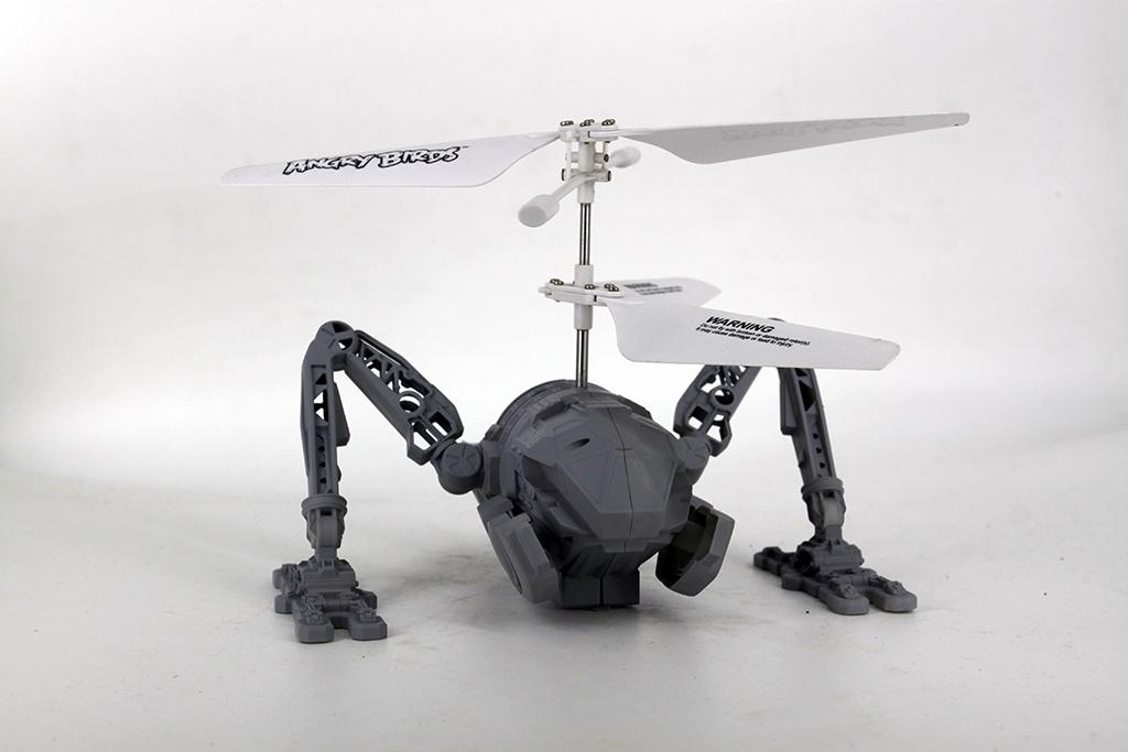 独立日授权遥控四轴航模设计