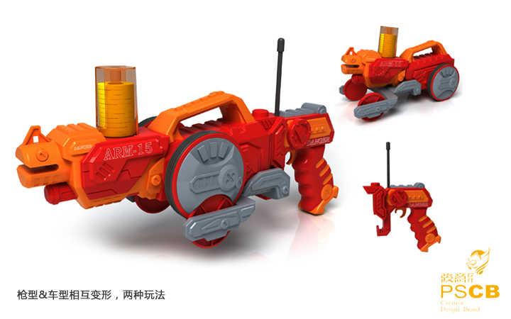 射击玩具设计