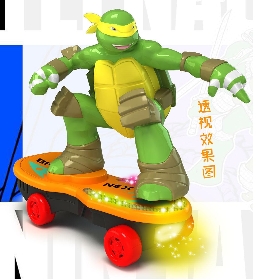 电动滑板龟