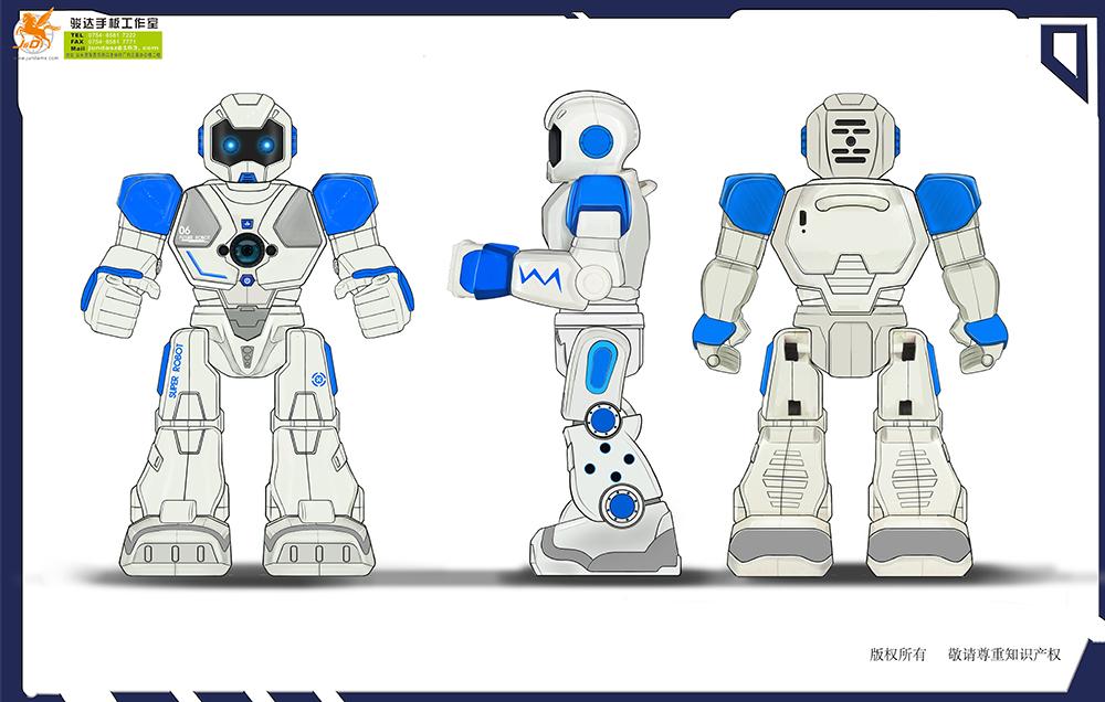 智能遥控机器人设计