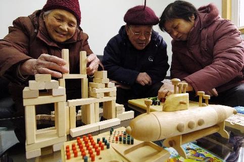 老年人玩具设计