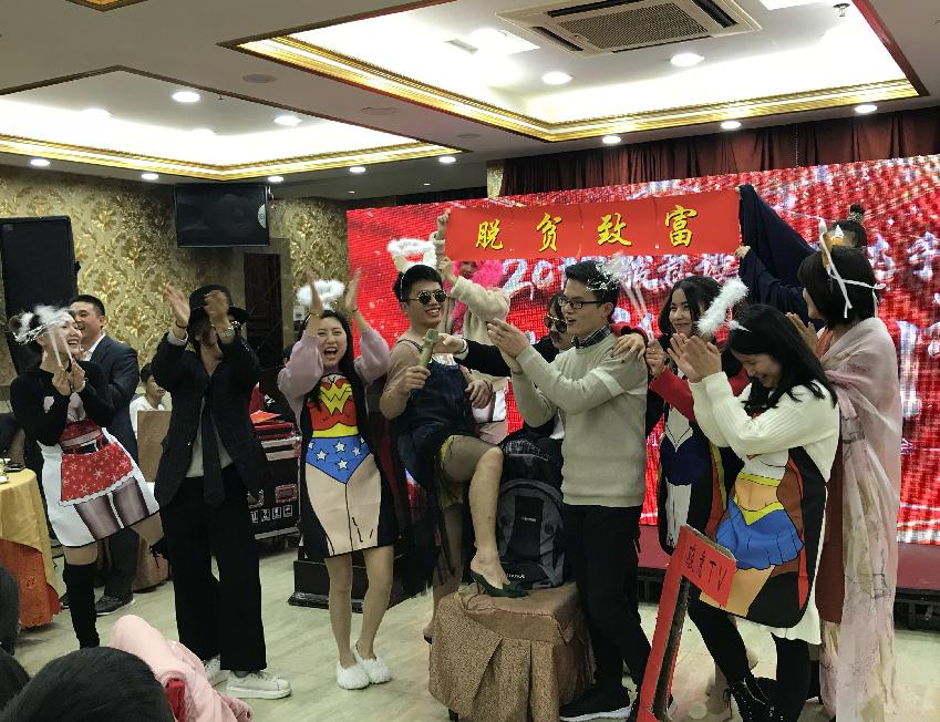 骏意&骏达 年会表演环节