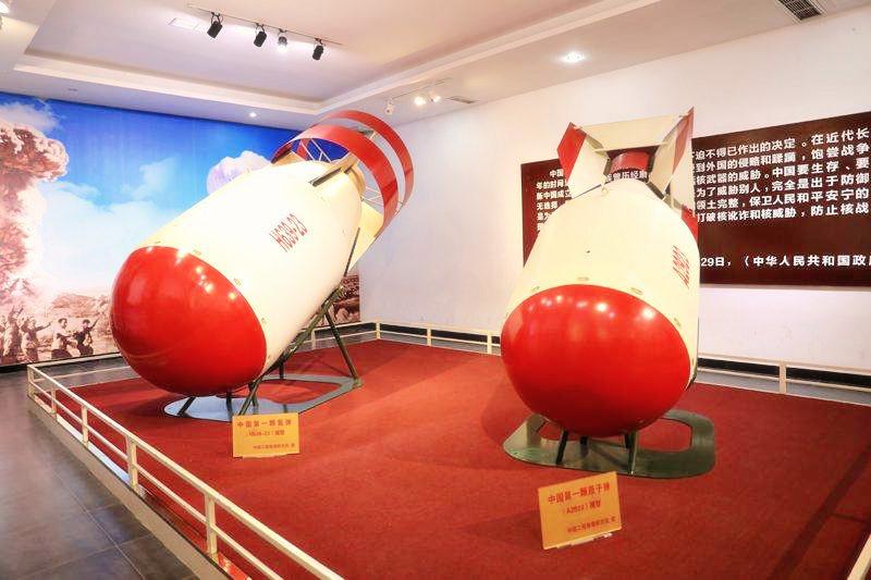 原子弹A2923