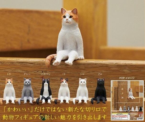 坐着的猫玩具系列