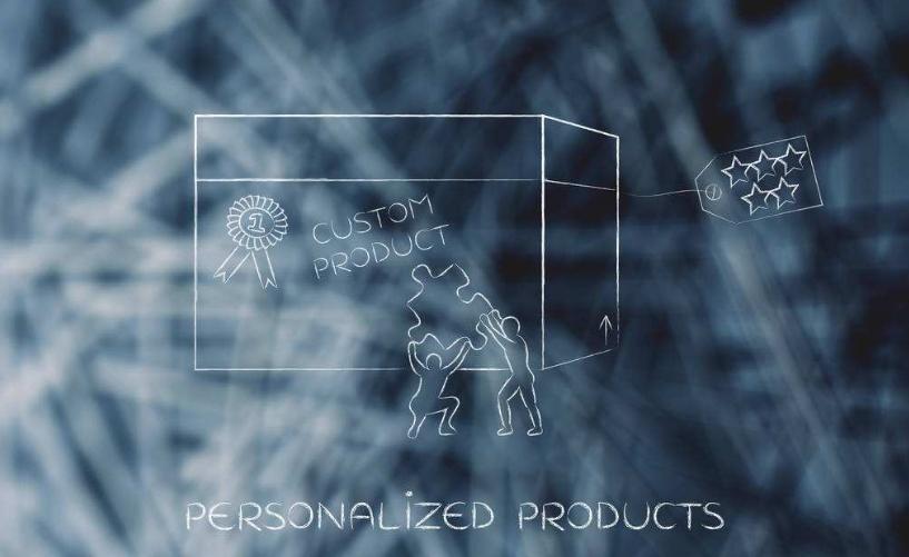 开发个性化产品