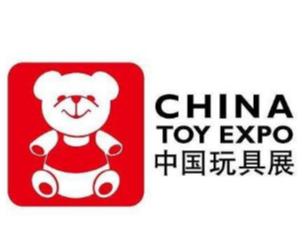 骏意设计带您提前预览2018年上海玩具展