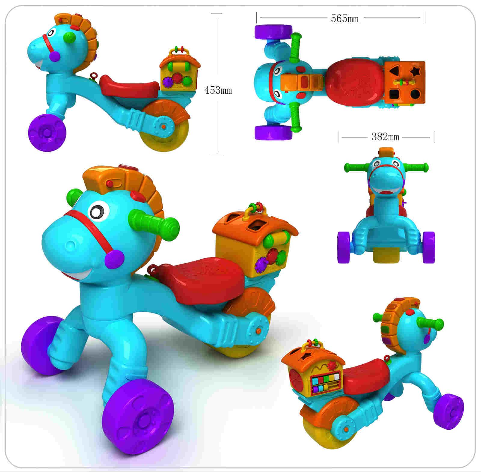 儿童运动户外玩具