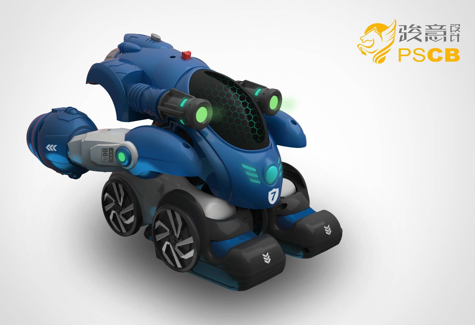 儿童玩具造型设计