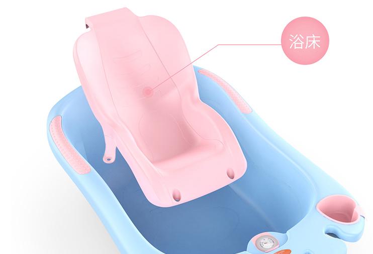 婴儿洗澡盆设计