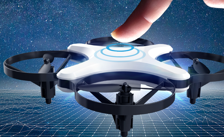智能折叠无人机设计