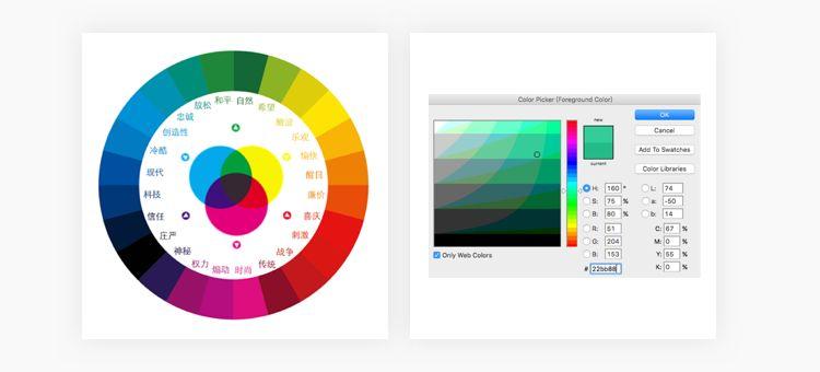 设计色彩系统