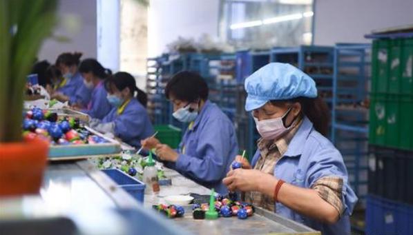 玩具制作工厂