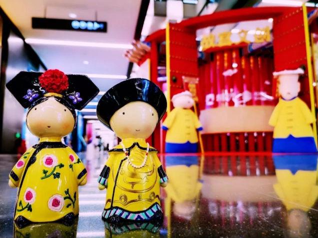 故宫纪念品玩具