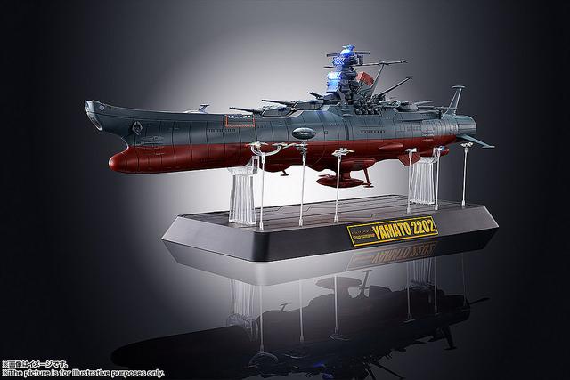 """""""宇宙战舰大和号2202""""模型2"""