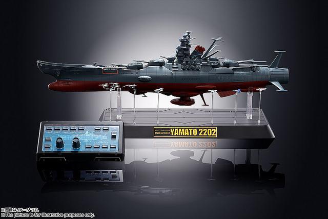 """""""宇宙战舰大和号2202""""模型3"""