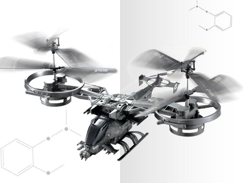 授权IP飞行器设计