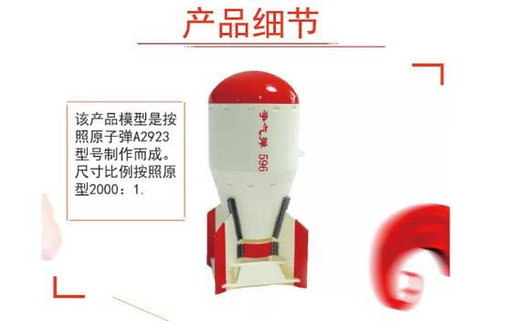 红色旅游文创产品设计