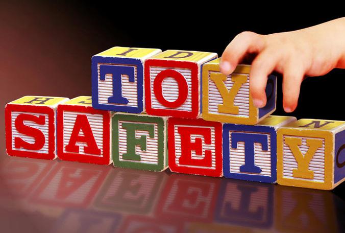 游乐玩具安全设计
