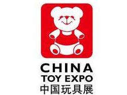 CTE中国国际玩具展览会十月启航