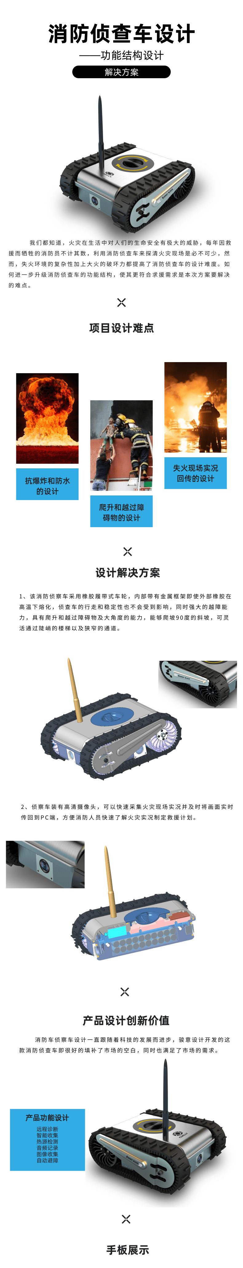 简约大气益智玩具魔方详情页@凡科快图