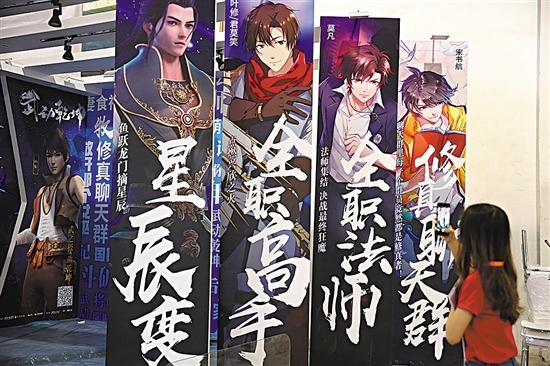 第十届中国国际影视动漫版权保护和贸易博览会现场