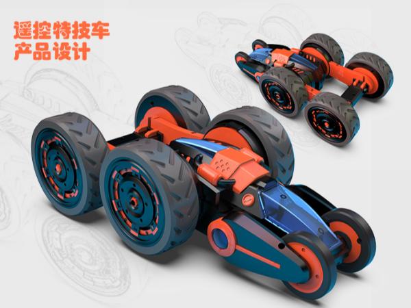 遥控玩具特技车设计是骏意设计公司的强项