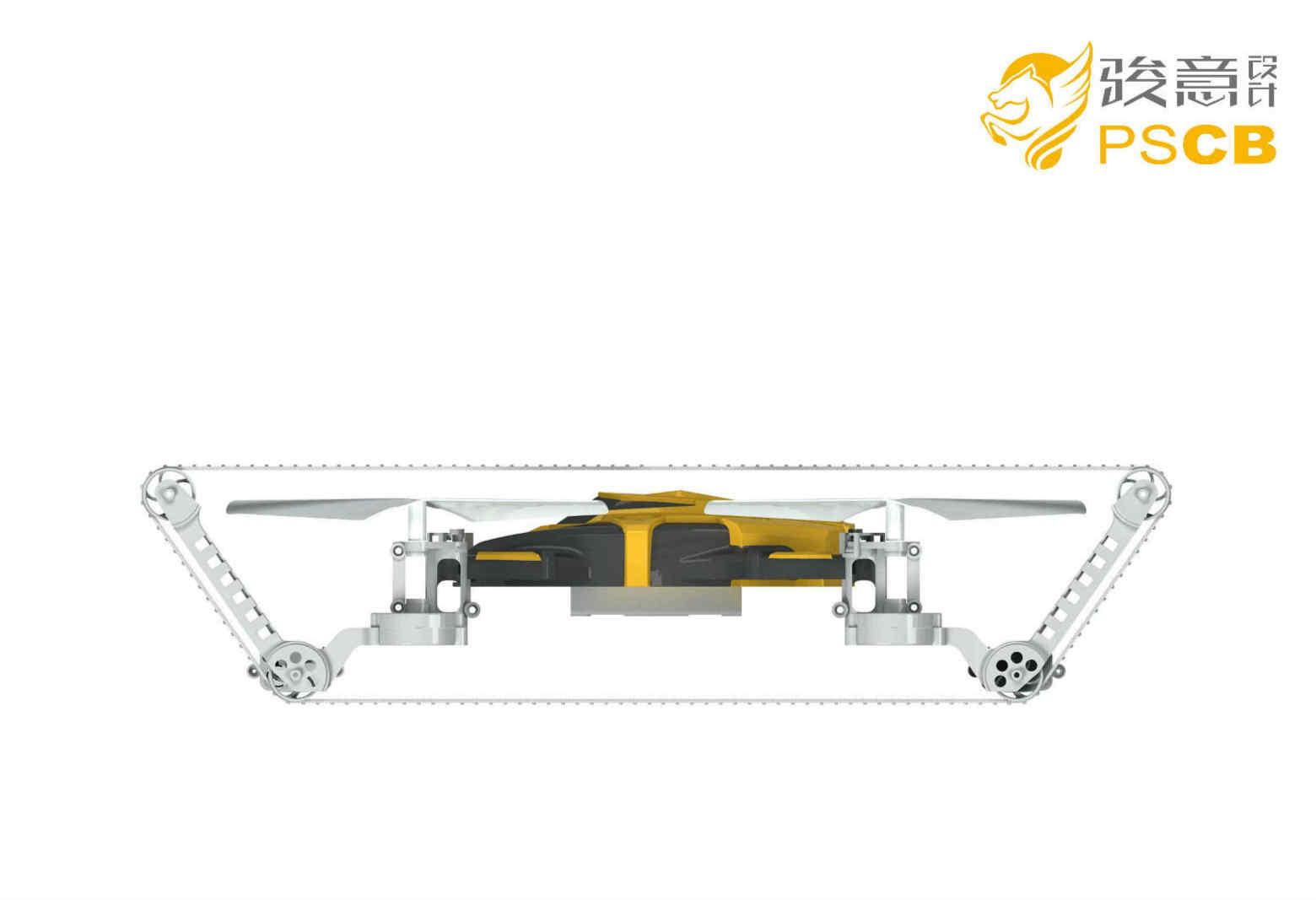 履带无人机设计