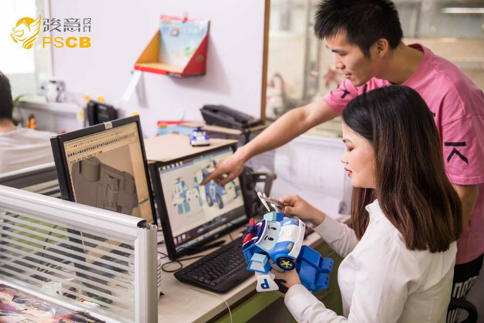 澄海儿童玩具开发公司