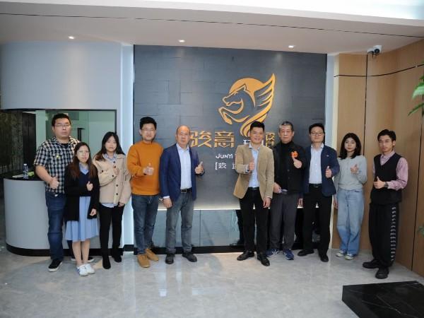 广东省工业设计协会一行领导莅临骏意设计参观