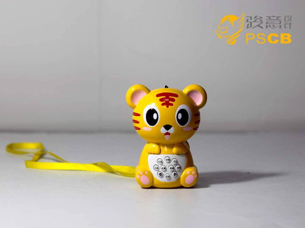 儿童玩具设计开发