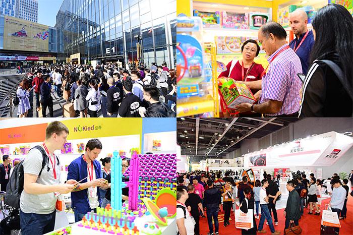 广州玩具展