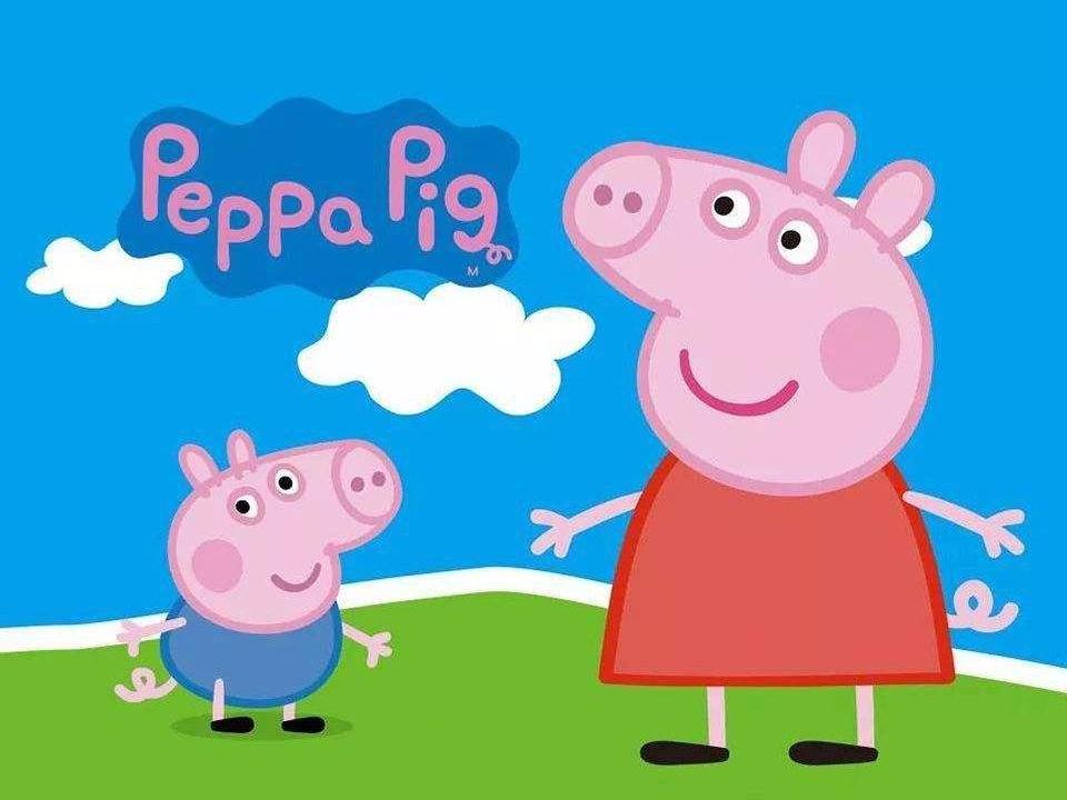 小猪佩奇内容+IP授权  动画带动玩具热潮