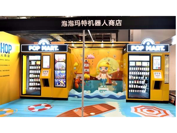 泡泡玛特加速市场布局 潮流玩具行业日渐成熟