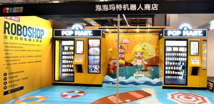 泡泡玛特机器人商店