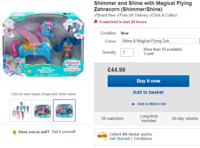 12、闪亮魔法玩具