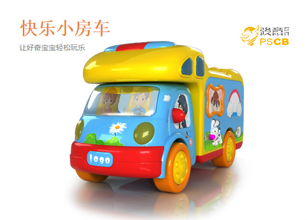 卡通电动模型车
