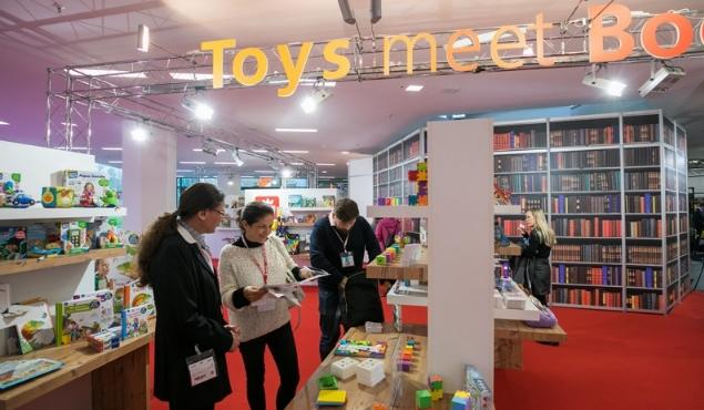 玩具与书籍之约展区
