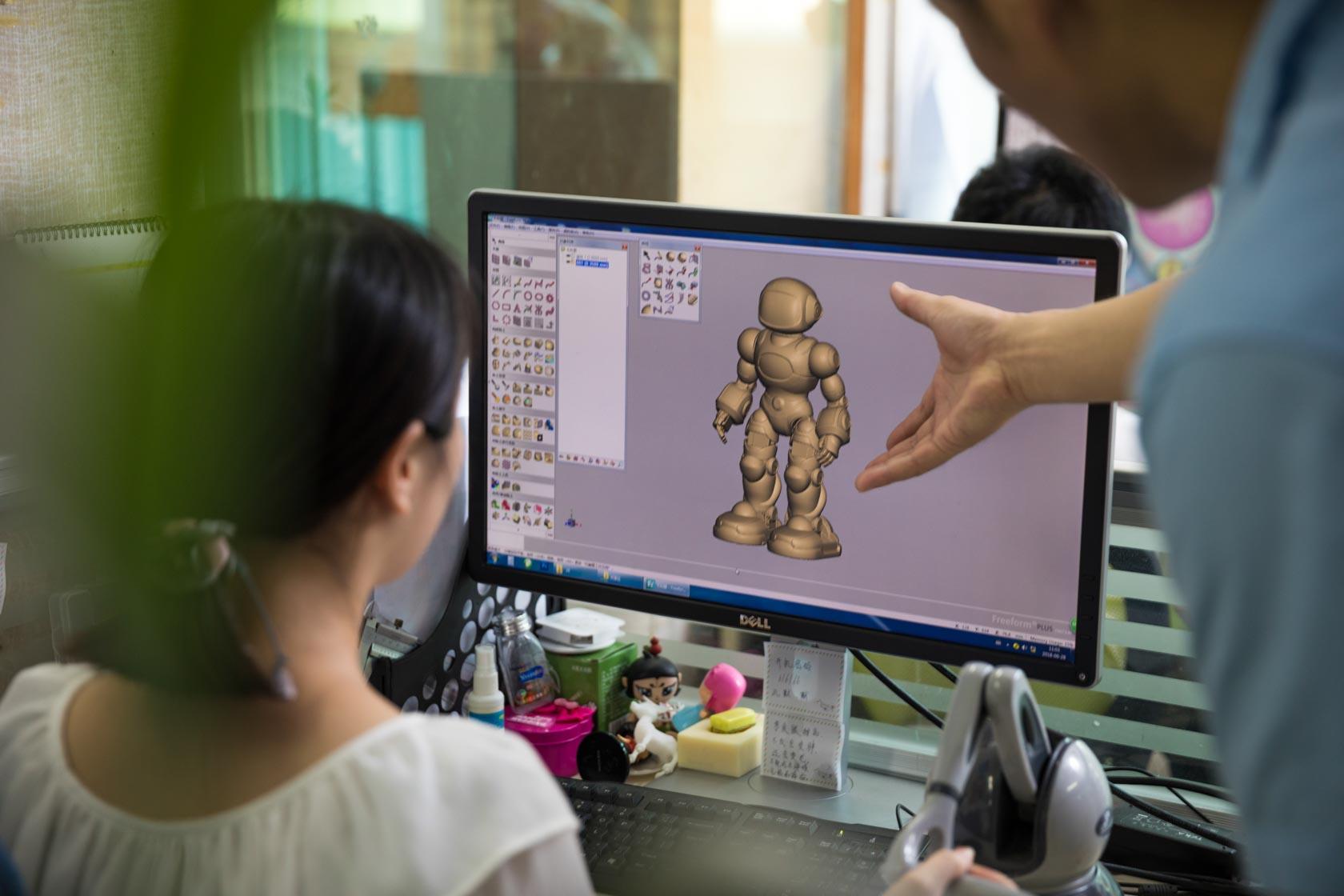 玩具开发设计