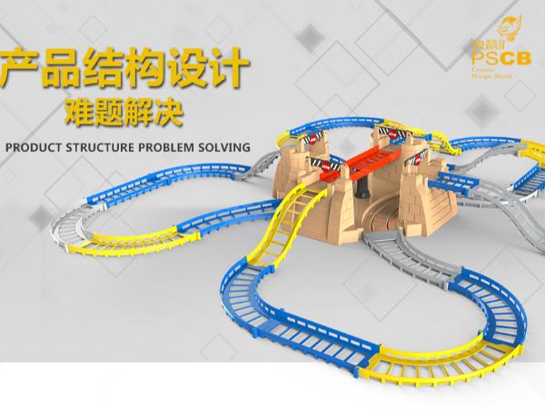 双层轨道结构功能难题设计突破方案