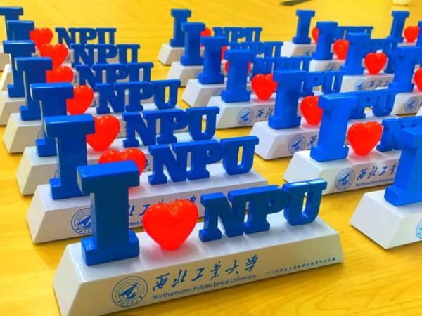 西北工业大学毕业纪念品设计生产